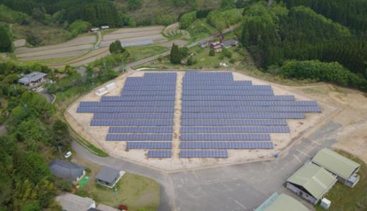 太陽光第1発電所