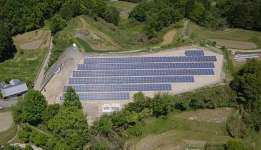 太陽光第2発電所