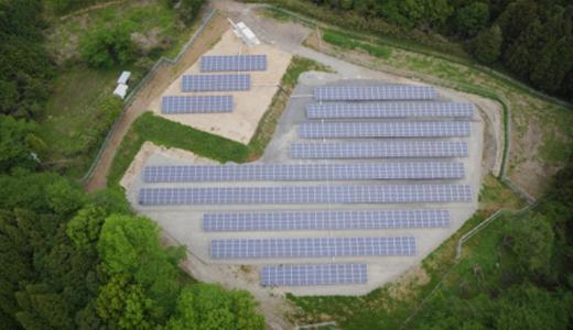 太陽光第4発電所