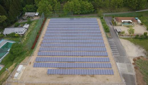 太陽光第5発電所